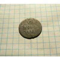 5 грошей 1811 I.S. Герцегство Варшавское.