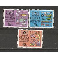 Гана 1971 Профессии