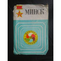 Конверт из-под фотографий. Минск. 1960-е.