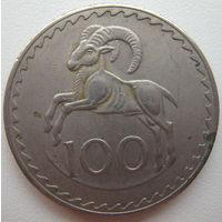 Кипр 100 милс 1963 г. (g)
