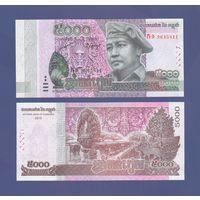 Банкнота Камбоджа 5000 риэлей 2015 UNC ПРЕСС новая серия