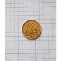 10 рублей Николая II 1899 года, ФЗ