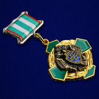 "Знак ""За заслуги в пограничной службе"" 1 степени ПС ФСБ"