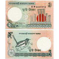 Бангладеш. 2 така (образца 2003 года, P6Cf, UNC)