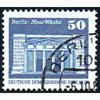 138: Германия (ГДР), почтовая марка, малый формат, 1973 год