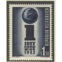 Австрия 1952 Mi# 974 (MNH**)