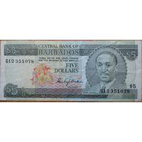 Барбадос 5 долларов, 1975 AU