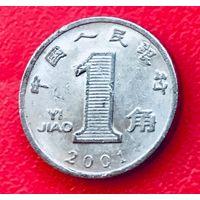 07-18 Китай, 1 джао 2001 г.