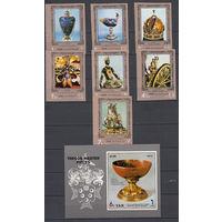 Арабское искусство. Йемен (ЙАР). 1972. 7 марок и 1 блок (полная серия). Michel N 1516-1522, бл184 (27,0 е)