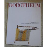 Каталог-аукционник DOROTHEUM музыкальные инструменты