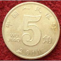 7454:  5 джао 2011 Китай