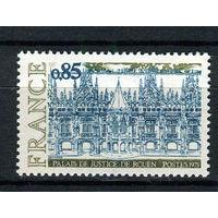 Франция - 1975 - Туризм (незначительное повреждение перфорации) - [Mi. 1903] - полная серия - 1 марка. MNH.