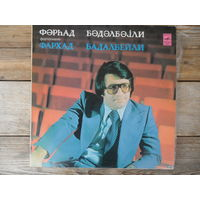 Фархад Бадалбейли - И. Гайдн, С. Прокофьев, К. Караев - Мелодия, АЗГ - 1980 г.