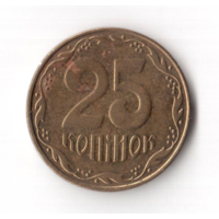 25 копеек 2014 год Украина