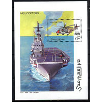 2000 Сомали. Вертолёты