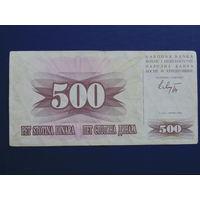 Босния и Герцеговина. 500 динаров   1992 г.