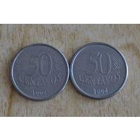 Бразилия 50 сентаво 1994