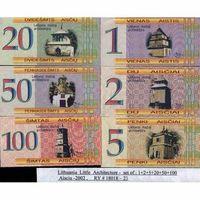 ЛИТВА.Малая архитектура Литвы Set:1+2+5+20+50+100 Aiciu.