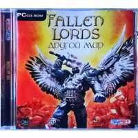 Fallen Lords (2006) лицензия