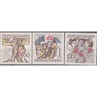 Чехословакия 1975 память о войне серия ** (СЛ2