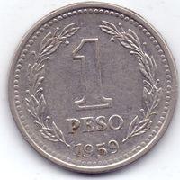 Аргентина,  1 песо 1959 года.