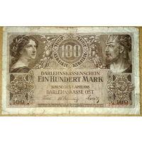Каунас 100 марок 1918г