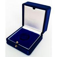 Футляр для монеты D 30.5 синий
