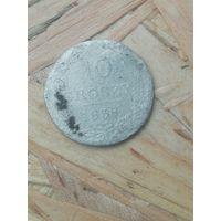 Редкий год монета серебро 10грош 1838год В хорошем состоянии с рубля