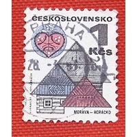 Чехословакия. ( 1 марка ) 1971 года.