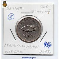 Уганда 200 шиллингов 2008 год - 1