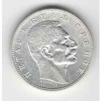 Сербия 1 динар 1904 года. Серебро. Более редкий год!