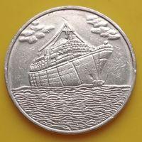 Игровой токен с круизного корабля в 25 центов - 2