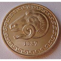 """Алжир.  20 сантимов 1987 год  KM#118  """"Ф.А.О"""""""