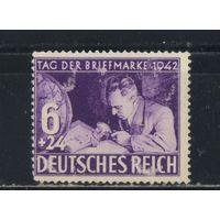 Германия Рейх 1942 Год марки Филателист #811*