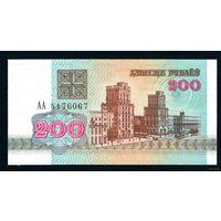 Беларусь 200 рублей 1992г. серия АА 4176067 -  UNC