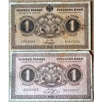 1 марка золотом 1916г и 1918г