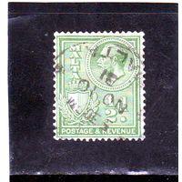 Мальта.Ми-153.Король Герг V.Герб Мальты.1930.