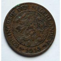 Нидерланды 2.5 цента, 1915 1-9-23