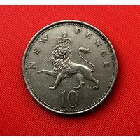 55-16 Великобритания, 10 пенсов 1969 г.