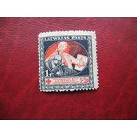 Марка Красный крест 1921 год Латвия