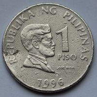 Филиппины, 1 писо 1996 г