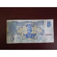 5 латвийских рублей 1992г