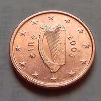 1 евроцент, Ирландия 2005 г.