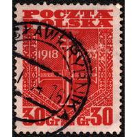 Кошки. Польша 1933. 15-летие республики. Полная серия. Гаш.