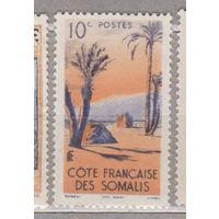 Колонии Французская колония пальмы флора Пустыня Данакиль Сомали 1947 год лот 12 ЧИСТАЯ