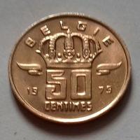 50 сантимов, Бельгия 1979 г., AU
