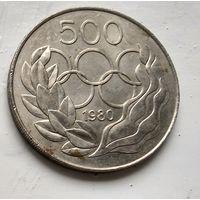 Кипр 500 милей, 1980 Летние олимпийские игры  2-7-18