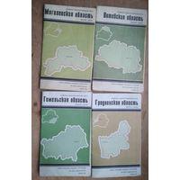 Справочная общегеографическая карта. Витебская, Гомельская, Гродненская, Могилевская области. 1987 г. Цена за 1