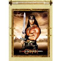 Конан - Разрушитель / Conan the Destroyer ( Арнольд Шварценеггер) DVD5