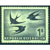Австрия 1953 Mi# 984 (MNH**) 25 euro